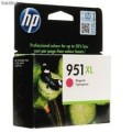CARTRIDGE HP CN047AL N951 XL MAGENTA