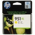 CARTRIDGE HP CN048AL N951 XL AMARILLO
